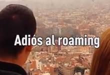 RoamingMini
