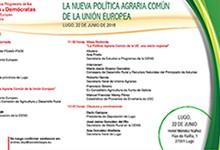 Lugo3Mini