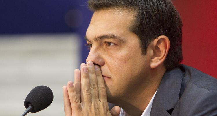 TsiprasGrande